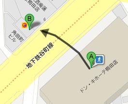 松屋梅田角田町